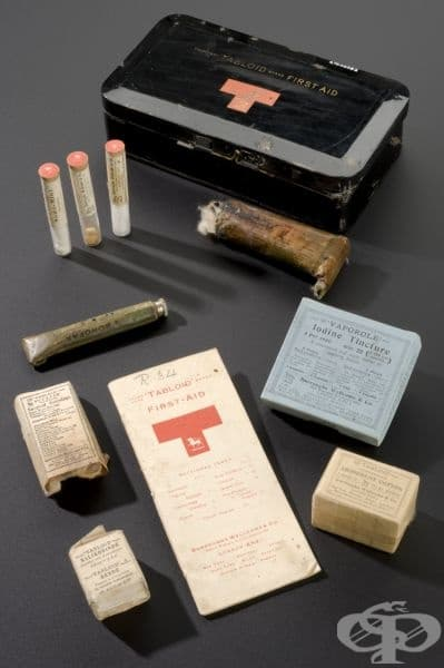 Комплект за оказване на първа помощ от 1913г.