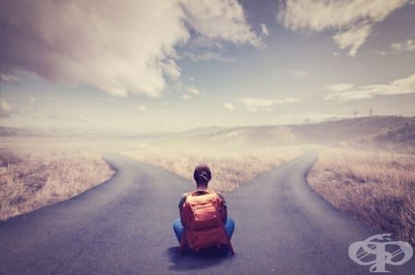 5 цитата, които ще ви насочат, когато сте на кръстопът