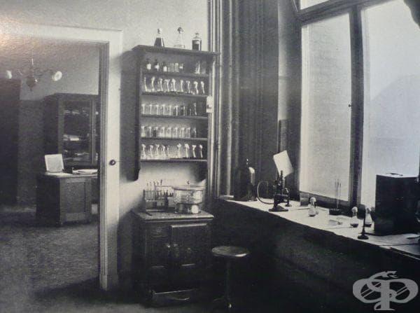 Лабораторията на Робърт Кох