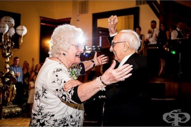 Забавляват се на макс на сватбите на своите внуци и правнуци.