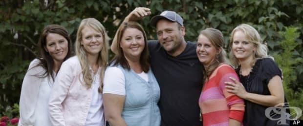Брейди и голямото му семейство.