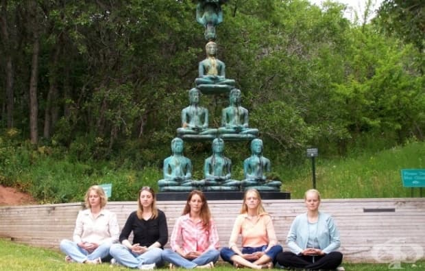 Време за медитация.