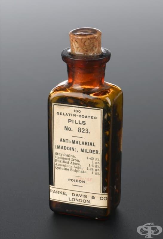 Английски антималарийни таблетки, ползвани от 1891 до 1940 година