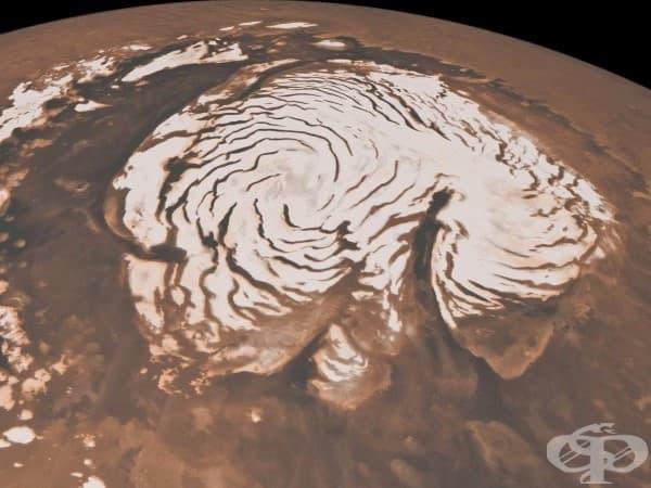 Една от полярните шапки на Марс.