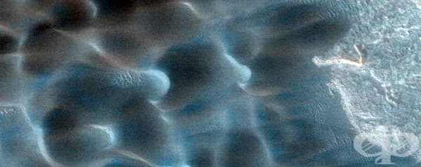 """Сезонни дюни на Марс, наречени """"Бъзел""""."""