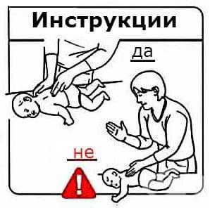 Правене на масаж на бебето