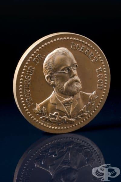 Бронзов медал, посветен на въвеждането в употреба на туберкулина на Робърт Кох през 1890 година