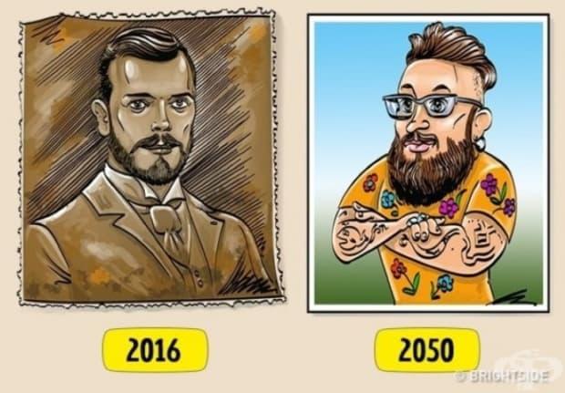 Преди и сега: Снимките на дядо