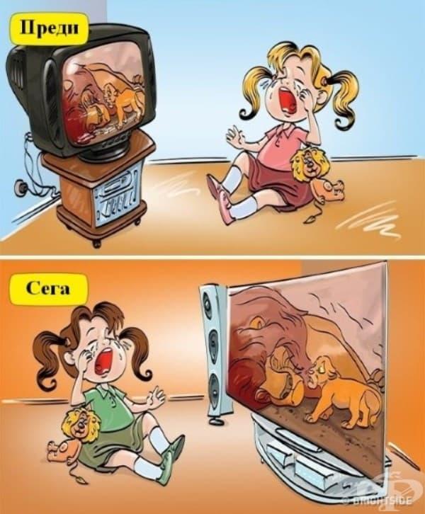 Преди и сега: Най-тъжният момент!