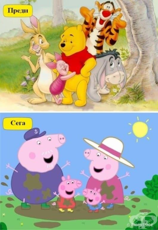 Преди и сега: Анимациите