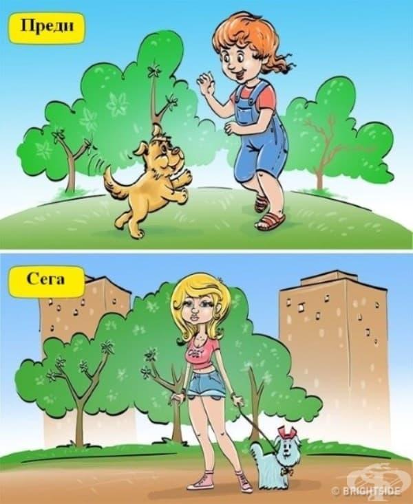 Преди и сега: Тийнейджърките