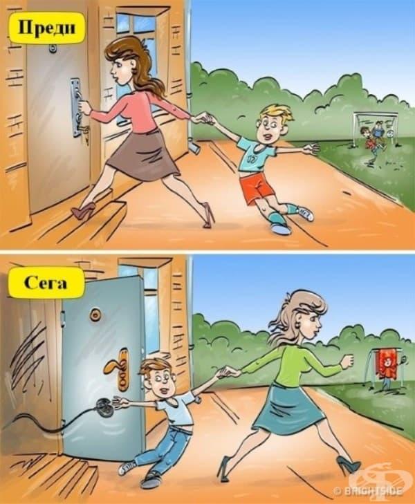 Преди и сега: Още 5 минути мамо, моля те!