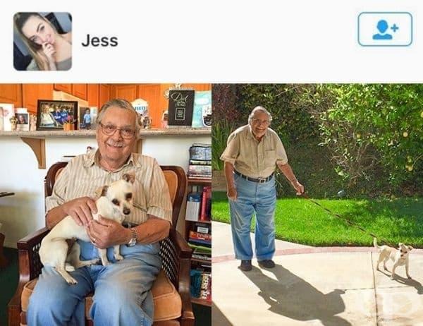 Моят дядо си взе куче и сега ми праща снимки през цялото време.