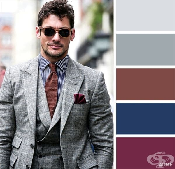 18 идеални цветови комбинации за мъже