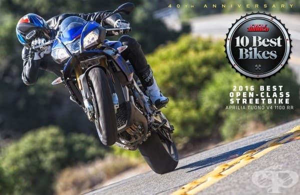 Най-добър градски мотор отворен клас: Aprilia Tuono V4 1100RR /$16,999 начална цена/