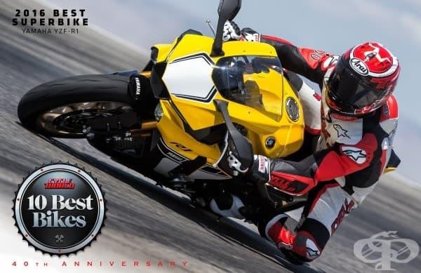Най-добър пистов мотор: Yamaha YZF-R1 /$16,490 начална цена/