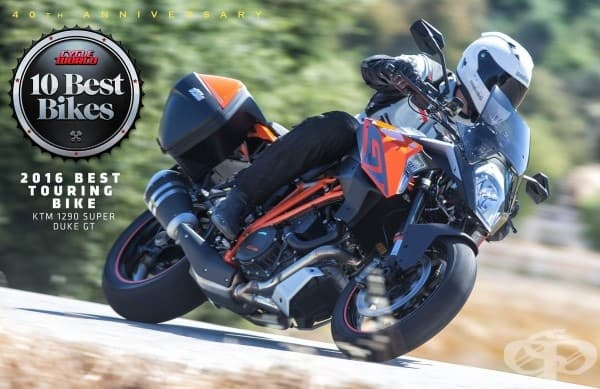 Най-добър туристически мотор: KTM 1290 Super Duke GT /$20,000 начална цена/
