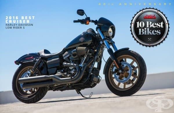 Най-добър Круизер: Harley-Davidson Low Rider S /$16,699 начална цена/