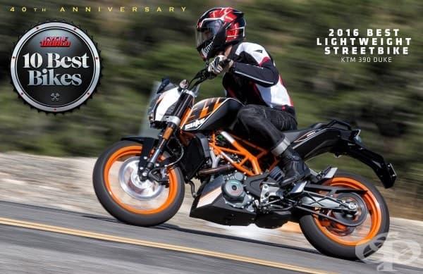 Най-добър лек градски мотор: KTM 390 Duke /$4,999 начална цена/