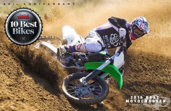 Най-добър кросов мотор: Kawasaki KX450F / $8,799 начална цена/