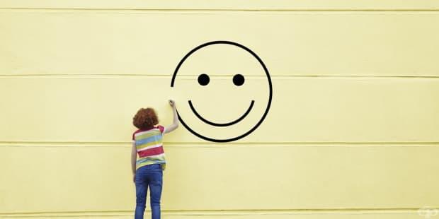 """""""Няма лекарство, което може да излекува това, което щастието не може""""."""