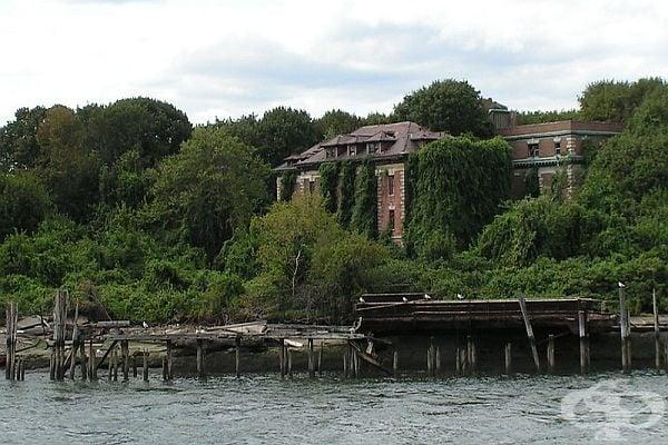 Този прекрасен остров в момента е забравен напълно от нюйоркчаните.