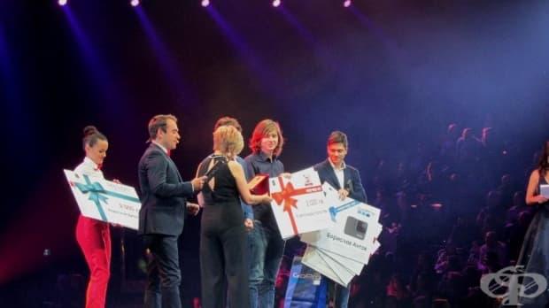 """В категория """"Образование"""", наградата спечели Борислав Антов от Софийска математическа гимназия."""