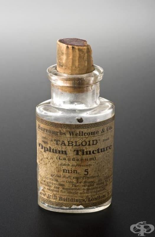 """Опиумни таблетки на компания """"Burroughs, Wellcome & Co"""""""