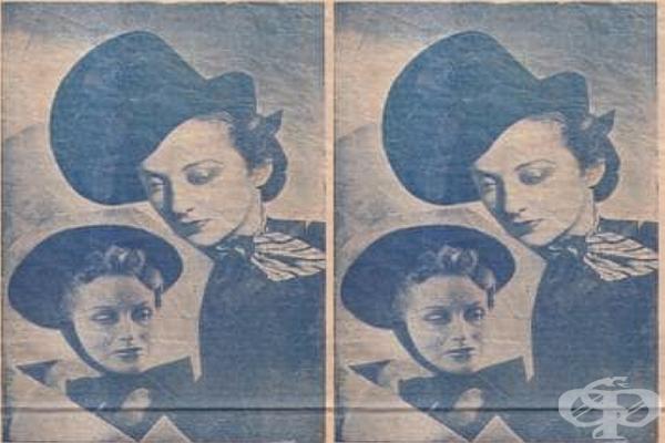 Последна мода шапки от средата на 30-те години на 20 век - изображение