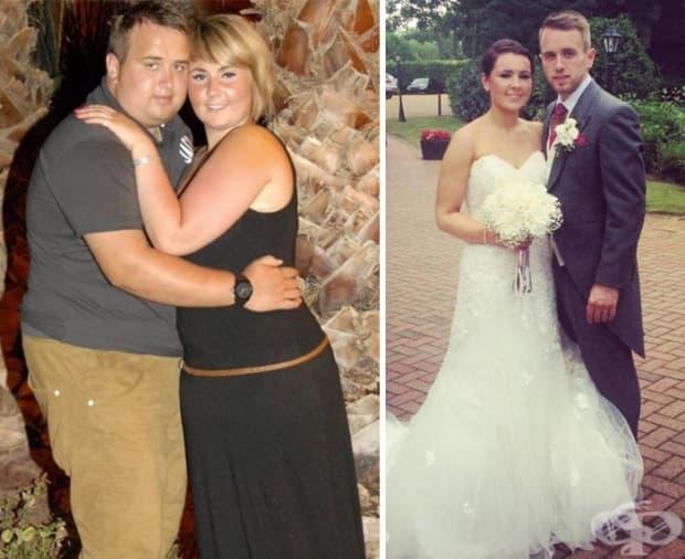 Тази двойка е свалила 60 кг за сватбата си