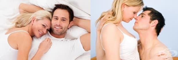 Вечният парадокс на мъжко-женските взаимоотношения