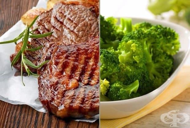 Желязо и витамин C. Консумирането на зеленчуци, които съдържат витамин С може да помогне за освобождаването на желязото в червено месо.