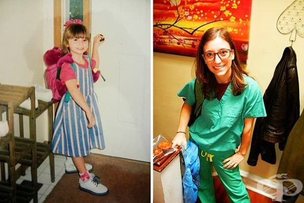 От детската градина до медицинското училище.