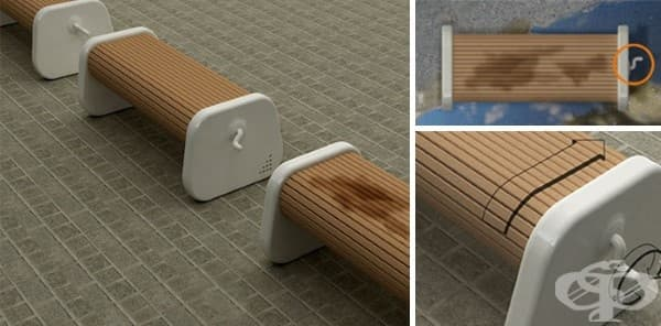 Въртящи се скамейки – идеални при дъжд
