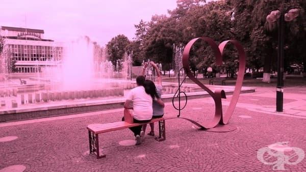 Пейката на любовта, Нова Загора, България