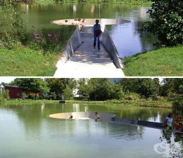 Парк във Фьоклабрук, Австрия