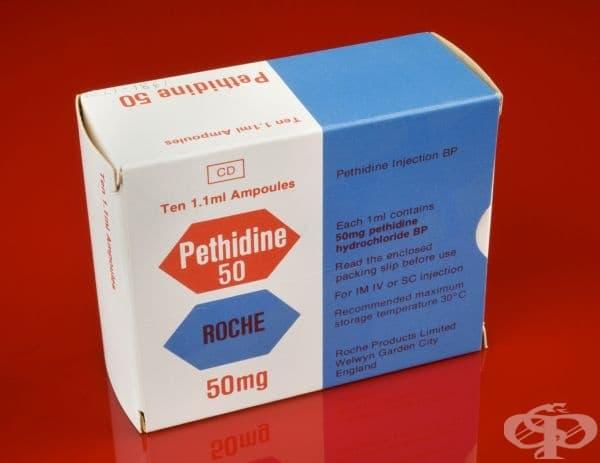 """Пентидин, произвеждан от фармацевтичната компания """"Roche"""""""