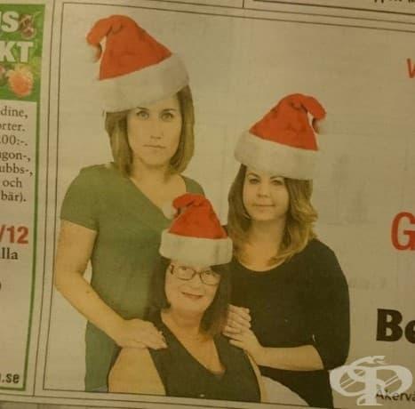 Тези жени са принудени да влязат в празнично настроение.