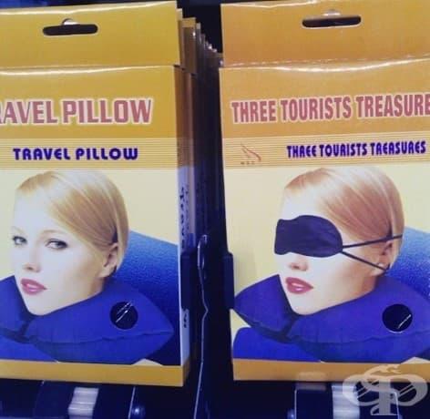 Горкият модел трябваше да носи тази стегната маска за очи!