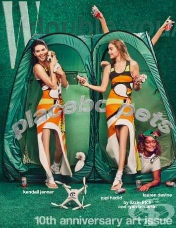 Джиджи и Кендъл трябваше да жертват своите капачки на коленете в някакъв момент!
