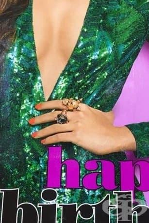 Индийска актриса трябваше да жертва палеца си, за да стане момиче на корицата на Cosmopolitan, Индия.