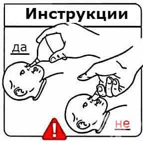 Почистване на нослето на бебето