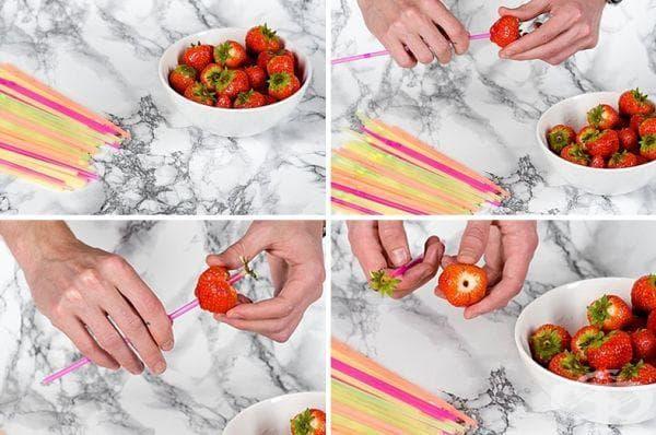 Почистване на ягодите със сламка
