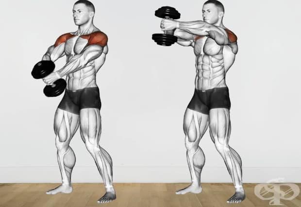Повдигане на дъмбел пред тялото с две ръце