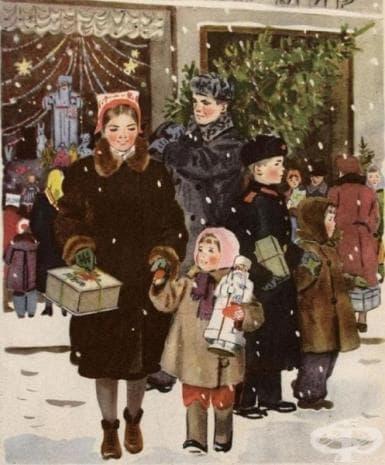 """Татяна Еремина, """"Предновогодишни грижи"""", 1953"""