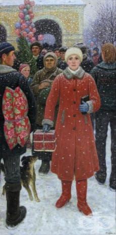 "Юрий Кугач, ""Честита Нова година"", 1988"