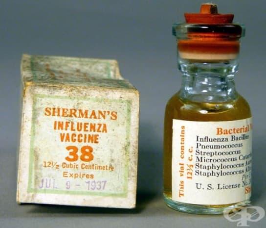 Противогрипна ваксина от 1937г.