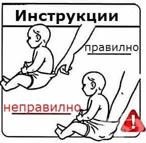 Проверка на памперса