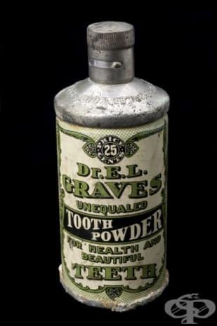Пудра за здрави и бели зъби от 1906г.