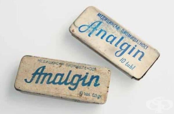 Първите български таблетки аналгин